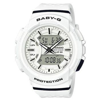 【CASIO】BABY-G 醒目運動服飾風格慢跑系列休閒錶-白 (BGA-240-7A)