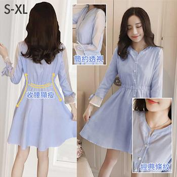 【LANNI】清新條紋顯瘦網紗小洋裝S-XL