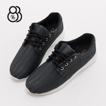 88% MIT台灣製透氣混色編織布綁帶休閒鞋運動鞋慢跑鞋