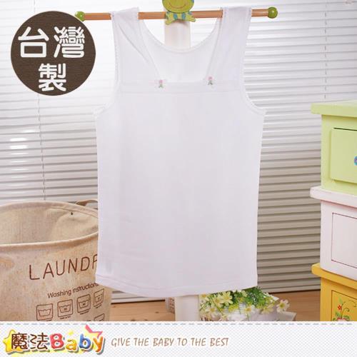 魔法Baby 女童內衣(2件一組) 台灣製女童涼感背心內衣~k50516