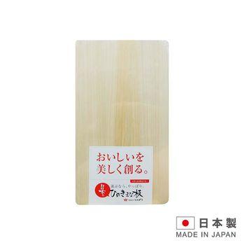 典雅天然檜木砧板(大 )