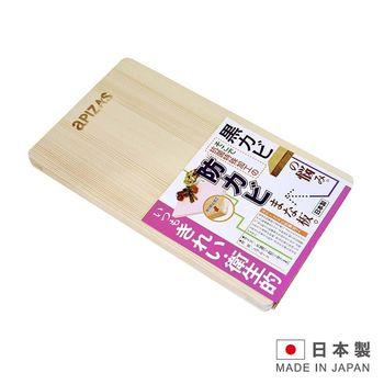 APIZAS 日本製造 天然木製砧板-大 571090