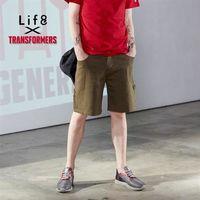 Life8-變形金剛 高磅水洗 磨毛工作短褲-02397-軍綠色