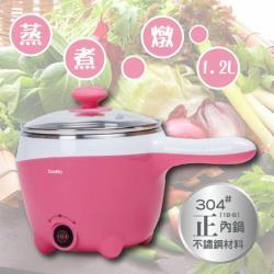丹露304材質多功能單柄快煮鍋1.2L(F08)