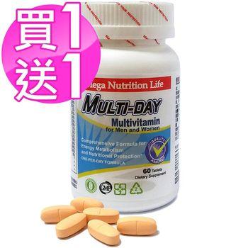 買1送1★美國Mega 美加多維錠 (綜合維他命)每瓶60粒