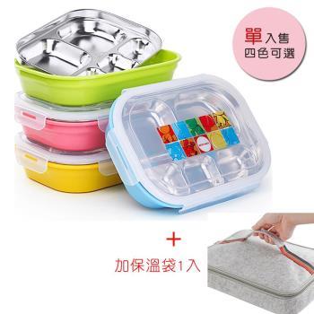 PUSH! 餐具用品304不銹鋼保溫飯盒便當盒成人小孩5格款加保溫提袋1入E88-4