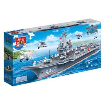 【BanBao 積木】戰爭系列-超級戰艦 8421 (樂高通用)