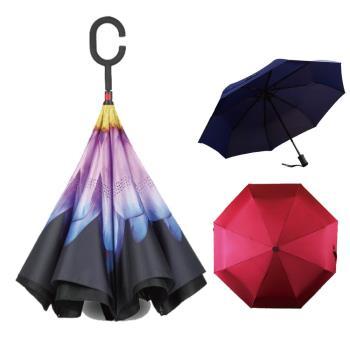 花紋反向傘 抗UV防風免持C型手柄晴雨傘 加三折自動傘