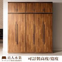 【日本直人木業】STYLE積層木2個雙門1個1.3尺200CM被櫥高衣櫃