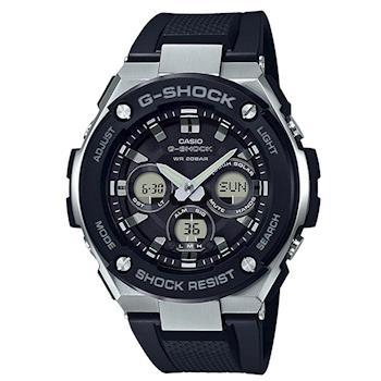 【CASIO】G-SHOCK G-STEEL 絕對強悍英雄錶 (GST-S300-1A)
