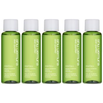 Shu uemura植村秀 植物精萃潔顏油(升級版)15mlx5瓶