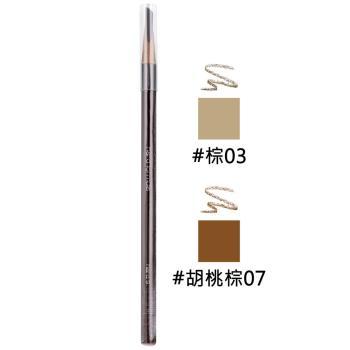 Shu uemura植村秀 武士刀眉筆4g(任選一色)