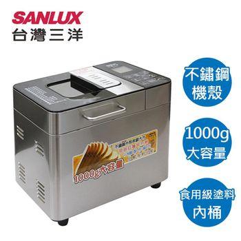 台灣三洋 自動投料不銹鋼自動製麵包機 (SKB-8202)