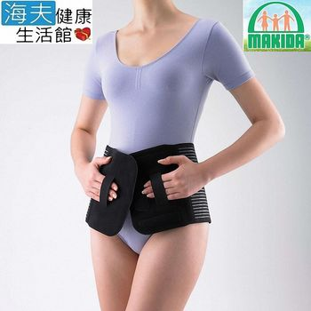 MAKIDA軀幹裝具(未滅菌)【海夫xMAKIDA】抗靜電 銀鍺 能量護具 強力背架 (BP211)
