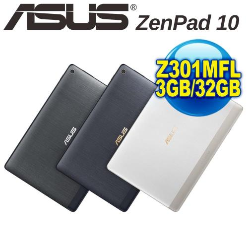 ASUS 華碩 ZenPad 10 Z301MFL 10.1吋追劇平板 3G/32G LTE版