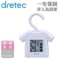 dretec--小衣服室內用旋轉電子溫濕度計-白色