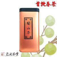 名池茶業 暢銷海外合歡梨山春茶  組 150g~4
