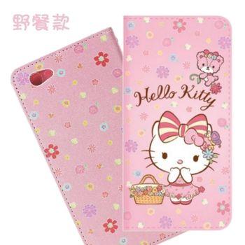 【Hello Kitty】OPPO R9s (5.5吋) 戀愛系列彩繪可站立皮套(野餐款)