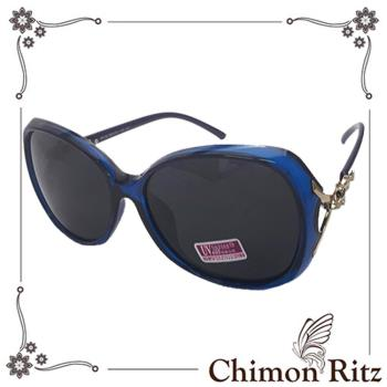 【Chimon Ritz】開運金狐偏光UV400太陽眼鏡-藍