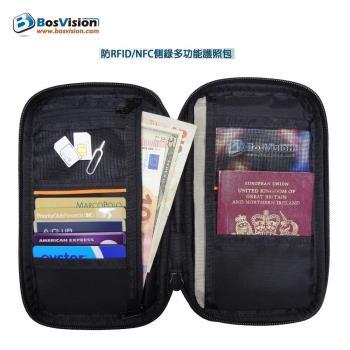 防RFID/NFC側錄多功能護照包-「屏蔽錢包」(電子防盜錢包)