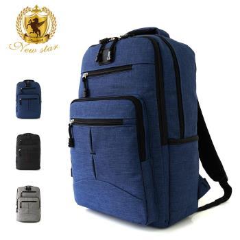 NEW STAR 韓風簡約時尚防水雙層拉鍊多口袋後背包包 BK244