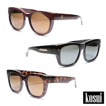 Kosui  (3入組)歐陸限定包覆式太陽眼鏡
