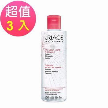 即期品 URIAGE優麗雅  全效保養潔膚水(敏感性肌膚)超值3入(250ml/罐)