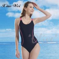 泳之美 亮麗清新時尚三角連身泳裝 NO.2103