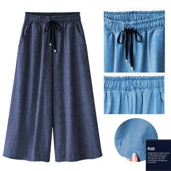 SCL B1726 舒適帥氣好手感牛仔綿綁帶鬆緊寬褲
