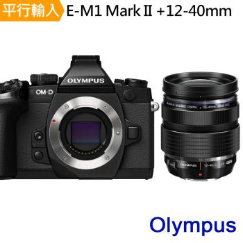 【副電池+座充組】Olympus E-M1 Mark II +12-40mm 單鏡組 (中文平輸)