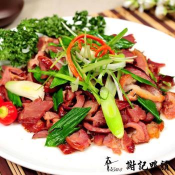 謝記 傳統鴨賞肉(切片)