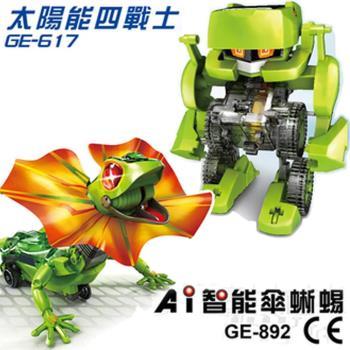 【寶工 ProsKit】AI智能傘蜥蜴+太陽能四戰士 GE-892/GE-617