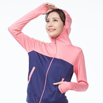【好棉嚴選】MIT 台灣製 竹炭雙色涼感連帽外套防曬外套抗UV外套(1入 M-L 丈青/桃、黑/藍、黑/紫、丈青/綠)