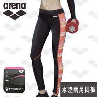 限量  春夏新款 arena  健身休閒款 LSS7315WPA 女士分體潛水服套裝運動健身衝浪衣保暖防曬泳衣