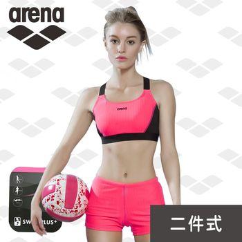 限量  春夏新款 arena 健身休閒款 LSS7310WA 女式二件式泳裝 運動瑜伽健身游泳衣 平角泳衣