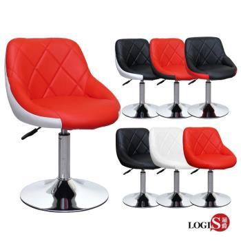 LOGIS邏爵- 愛麗絲低吧台椅/低吧檯椅/工作椅/美容椅/休閒椅/美髮LOG-173D
