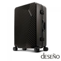 Deseno 索特典藏Ⅱ 時尚斜紋 多色 26吋 細鋁框箱 行李箱 旅行箱 DL1207