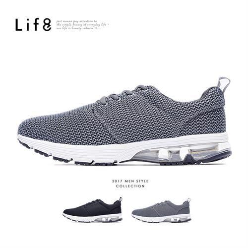 Life8-透氣網布。輕量。半氣墊AIR CUSHION運動鞋-09515-灰色