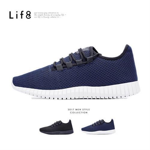 Life8-Sport 雙色針織布 3D彈簧運動鞋-09599-藍色