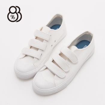 88% 韓版熱銷多色百搭休閒素面魔鬼氈圓頭平底小白鞋帆布鞋