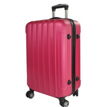 【EASY GO】一起去旅行ABS防刮 超輕量20吋行李箱
