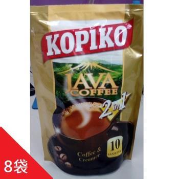 KOPIKO 阿拉比卡火山豆咖啡10包 x8袋