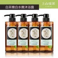 【tsaio上山採藥】白茶嫩白保濕沐浴乳4入組600ml
