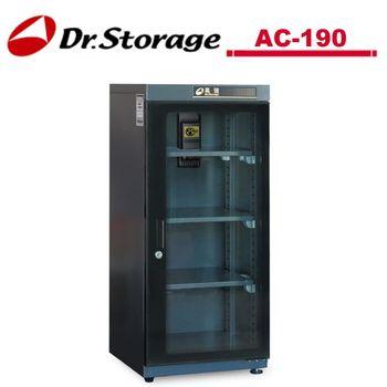 Dr.Storage 123公升極省電防潮箱(AC-190)