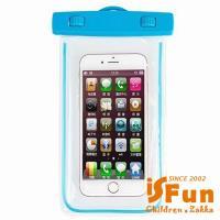 iSFun 戲水專用 螢光觸控相機手機防水袋 三色可選+隨機色