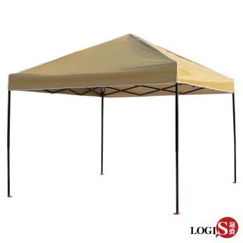 LOGIS-轎車可載露營大3米防水遮陽帳/遮雨棚/帳逢/天幕帳【Z-KH3】
