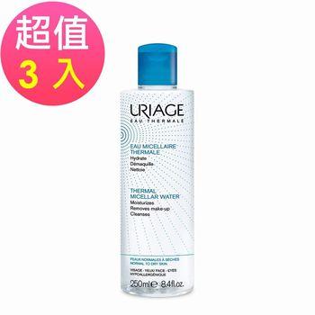 即期品 URIAGE優麗雅  全效保養潔膚水(正常偏乾性肌膚)超值3入(250ml/罐)