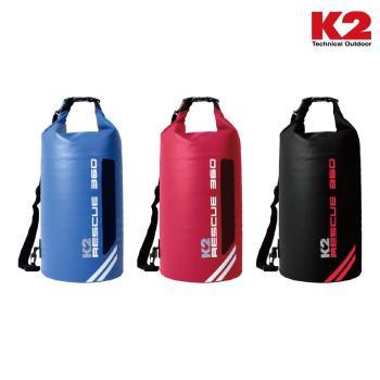 【K2RESCUE360】戶外超輕量可透視密封防水袋 20L 收納袋 乾式袋(三