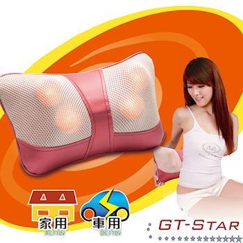 (GTSTAR) 圓弧型溫熱按摩頭按摩枕-熱情紅