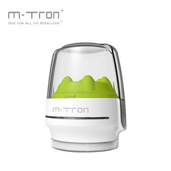 【英國MTRON】四分鐘紫外線奶瓶消毒器 (攜帶型/多功能)